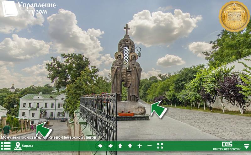Виртуальный тур по Святой Успенской Киево-Печерской Лавре
